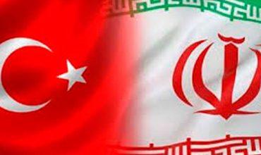 صادرات و واردات با ترکیه