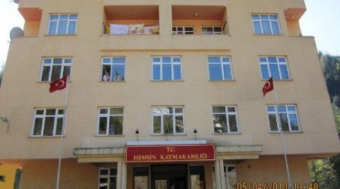 ساختمان اداری همشین – ریزه – ترکیه